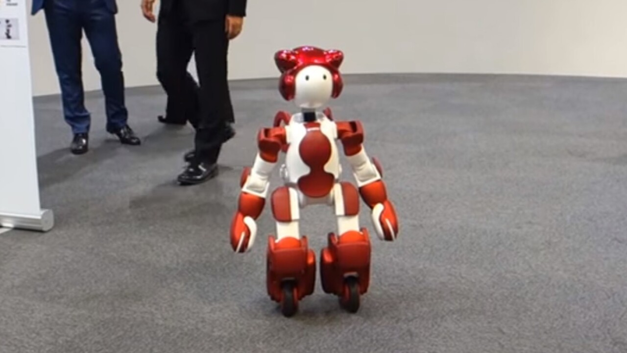 Hitachi's new customer service robot can tell when you need help shopping in stores