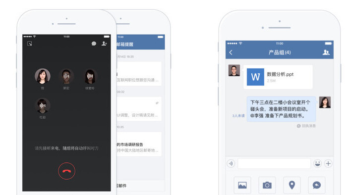 WeChat just launched a Slack competitor, but there's a catch