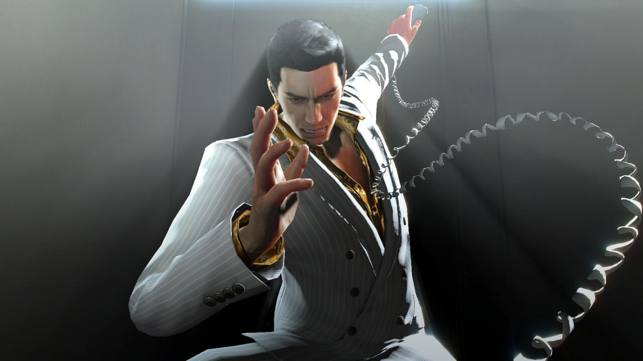 Yakuza's prequel is coming to PS4 next year