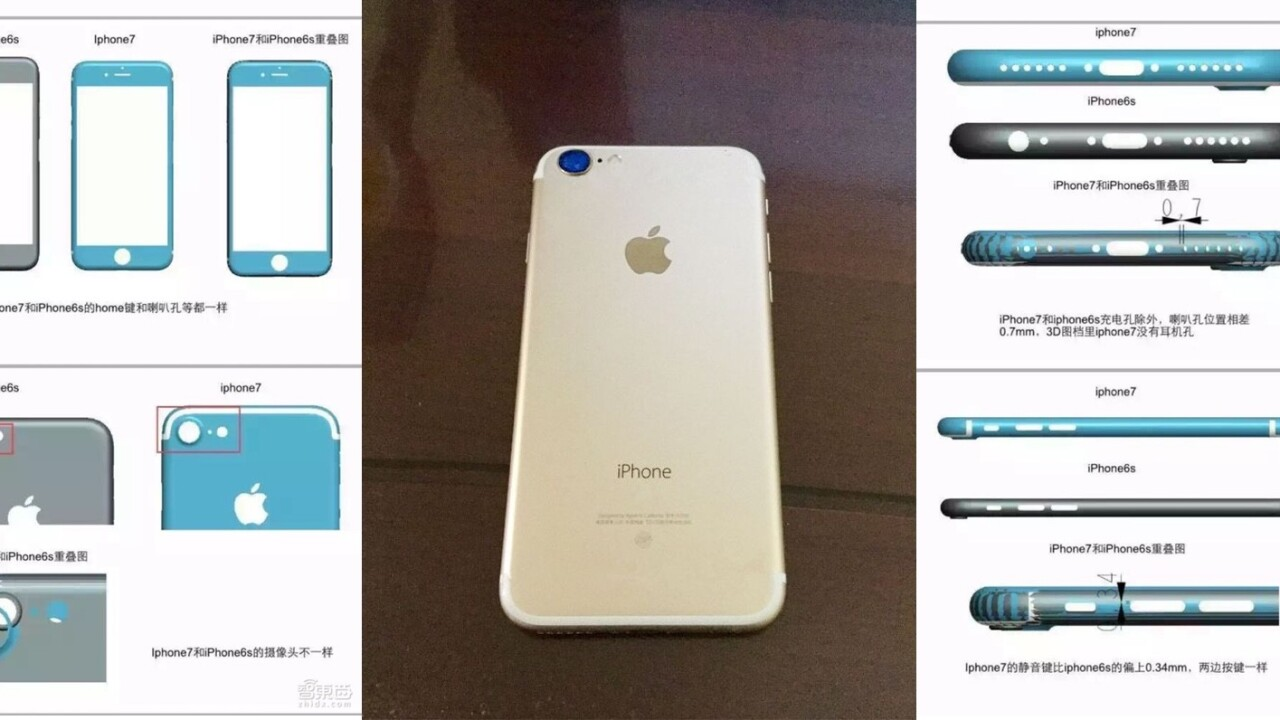 iPhone 7 leak shows a shorter, chubbier device you may actually like
