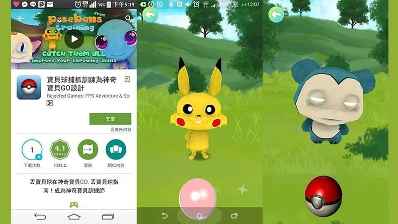 This knockoff Pokémon Go app is the stuff of Satan's nightmares