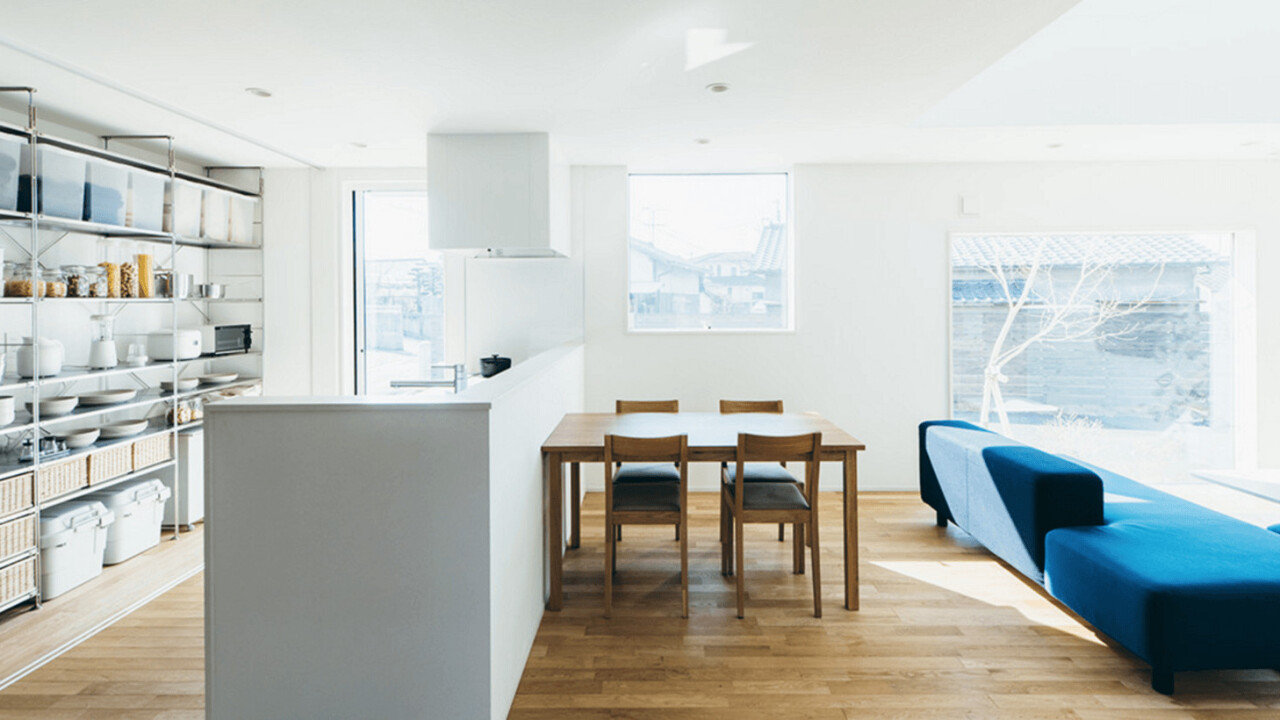 This Muji house is a designer's dream – and you could live in it for free