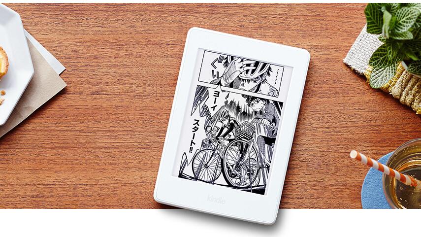 Amazon launches Kindle Paperwhite 'Manga Model' in Japan