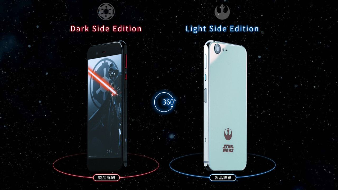 Star Wars to launch obnoxiously branded smartphones in Japan