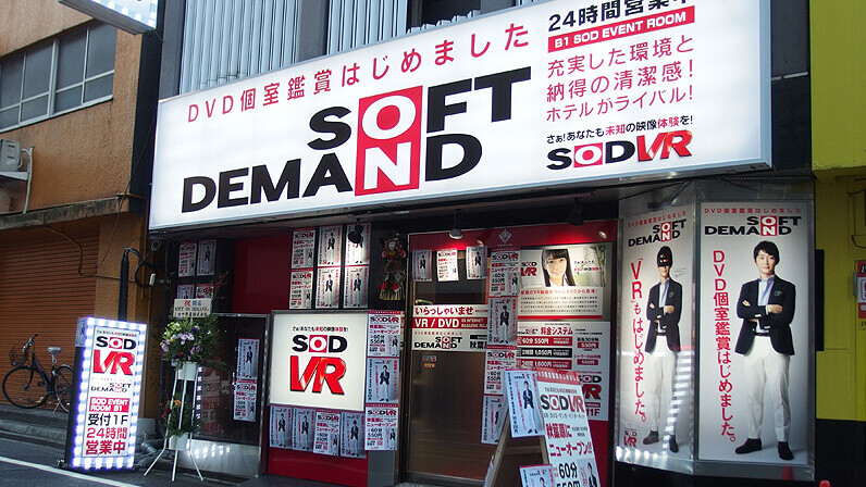 Porn company opens dedicated VR rooms with 'fulfilling environment' in Tokyo (NSFW)
