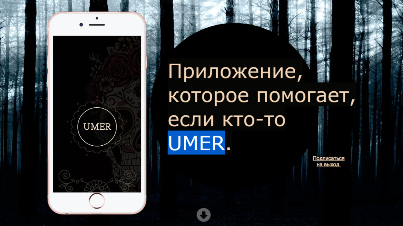The 'Uber of funerals' is turning heads in Russia