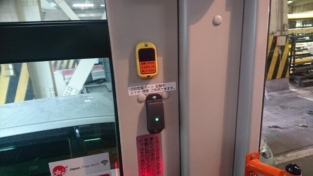 Japan is testing USB phone charging stations in public transport buses