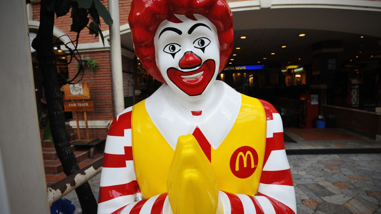 McDonald's is better at flipping burgers than protecting passwords