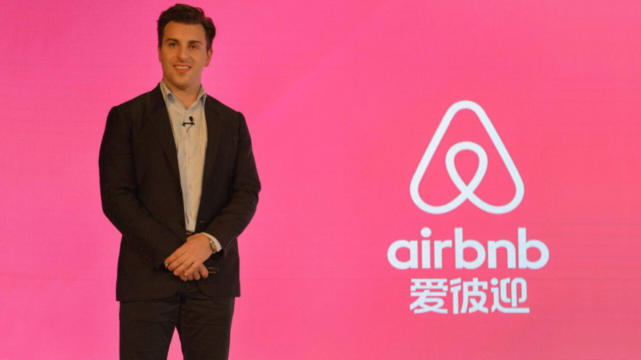 Airbnb has a new name in China