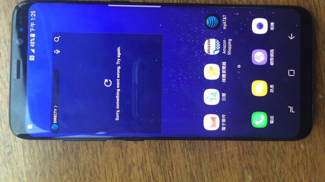 Samsung Galaxy S8 pics continue to pop up and these are the best yet