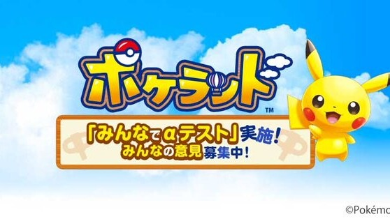 Nintendo is launching a new Pokémon game called Pokéland