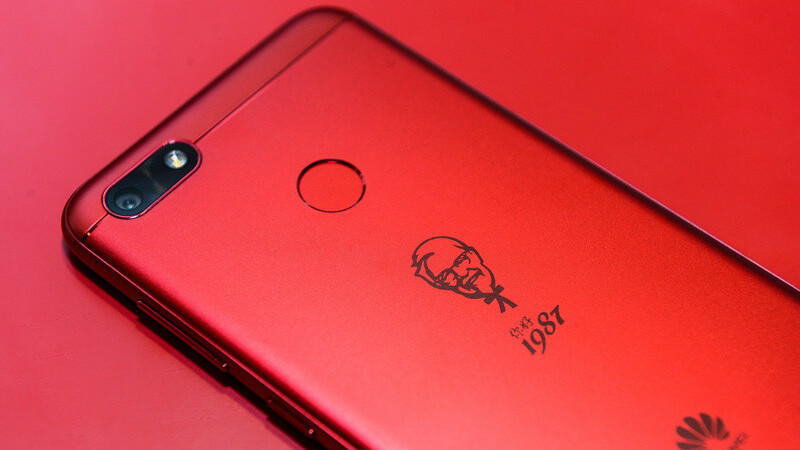 The KFC smartphone is an actual thing you can buy in China