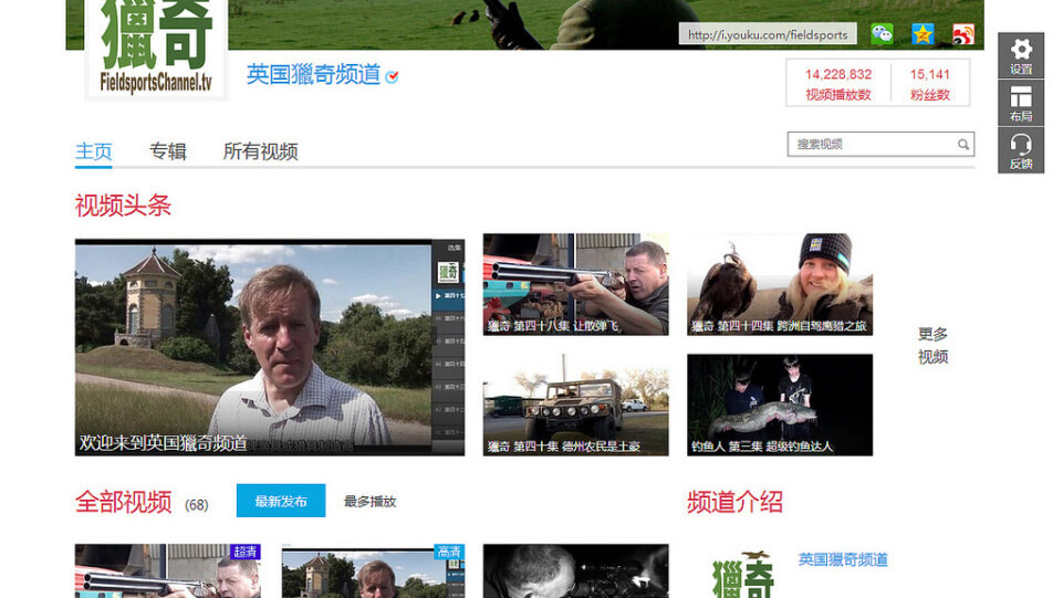 A guide to China's crackdown on video streaming sites