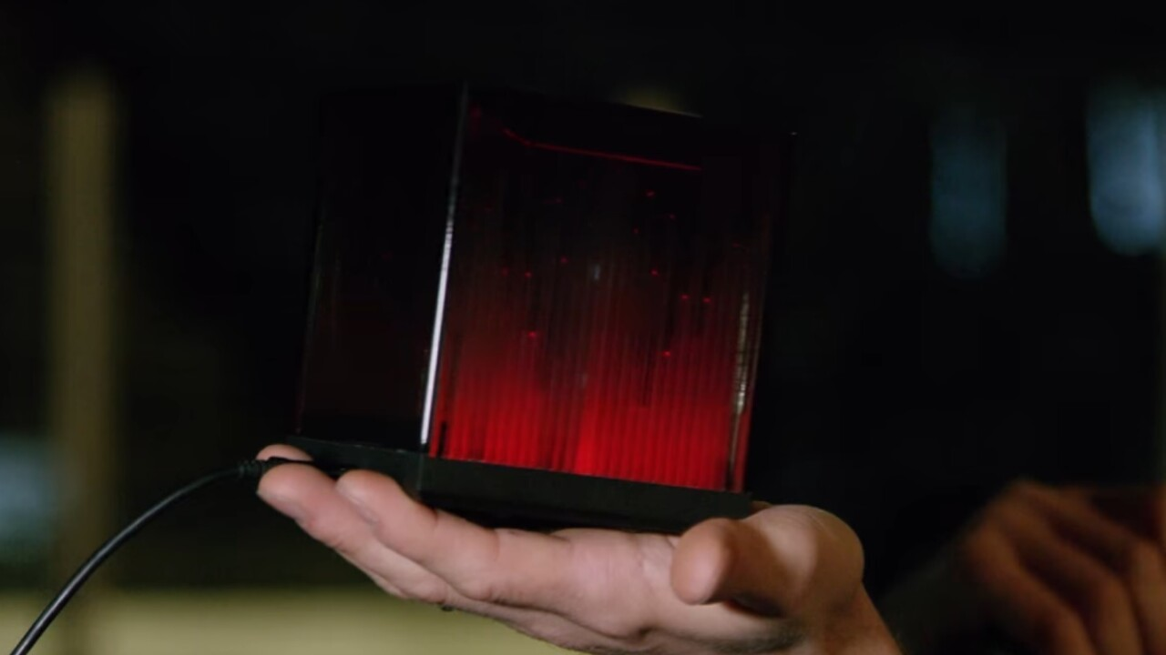 AMD reveals mysterious holographic display cube