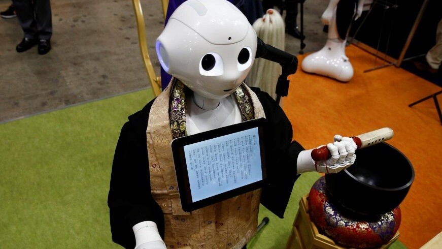 Pepper the robot takes on a new role as a funeral attendant