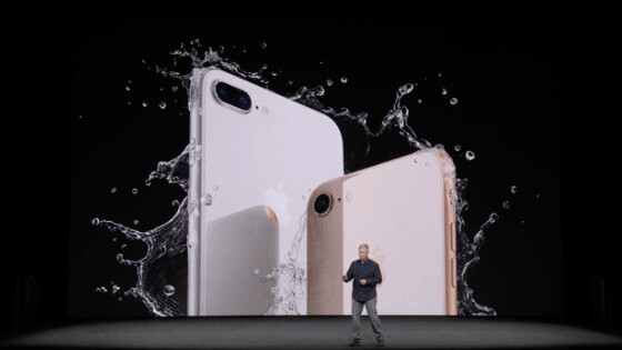 Apple officially announces the iPhone 8 (no, not the cool one)