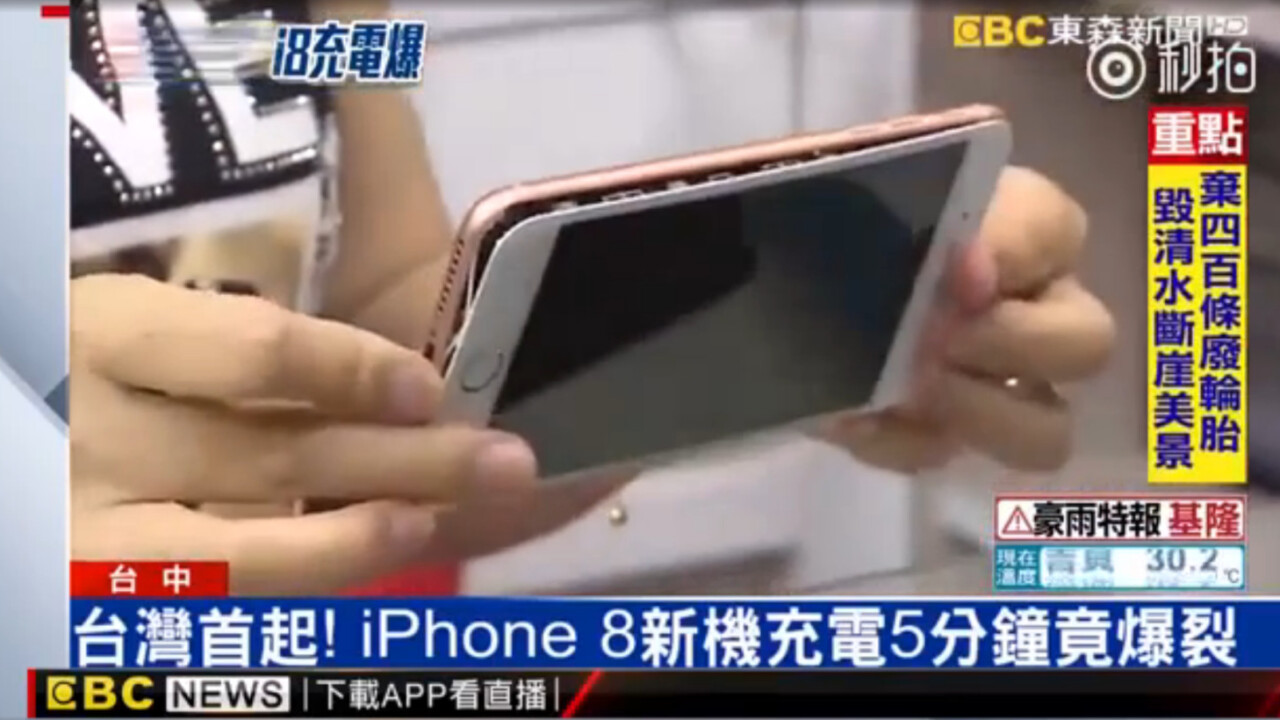 Taiwanese media report iPhone 8 Plus cracked open mid-charge, probably due to battery fault