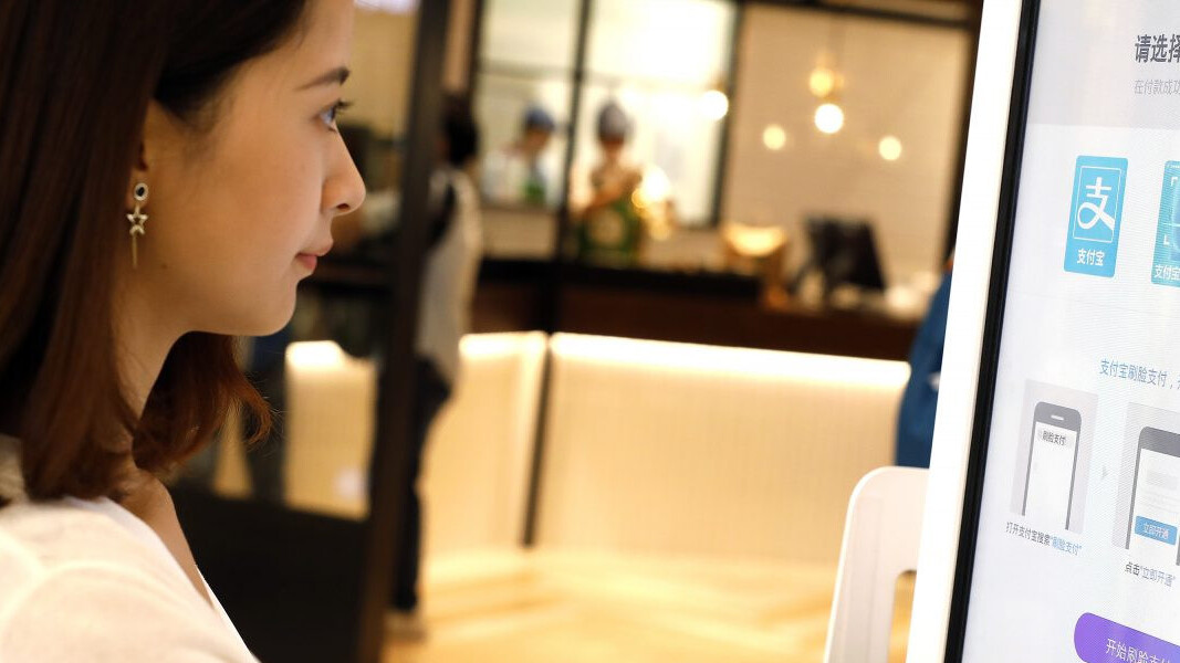 KFC lets you pay for meals with your smile in China
