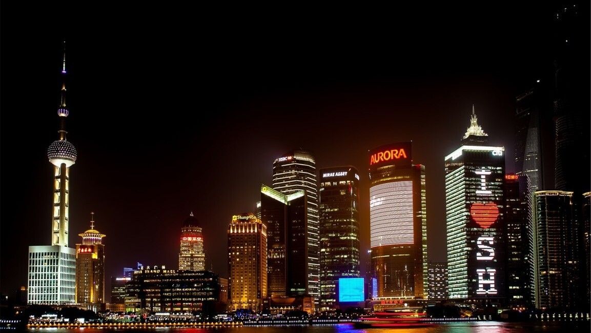 Why Shanghai is the next Silicon Valley — and why you should care