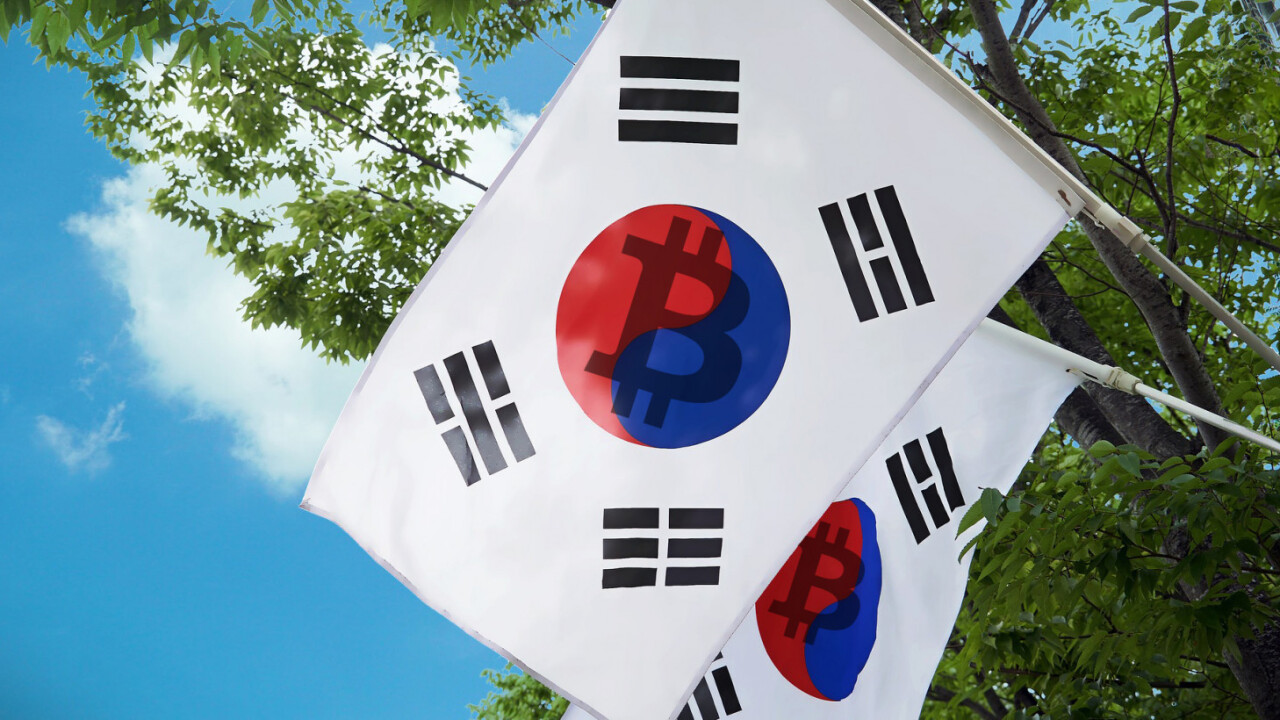 South Korea isn't banning cryptocurrency trading – for now