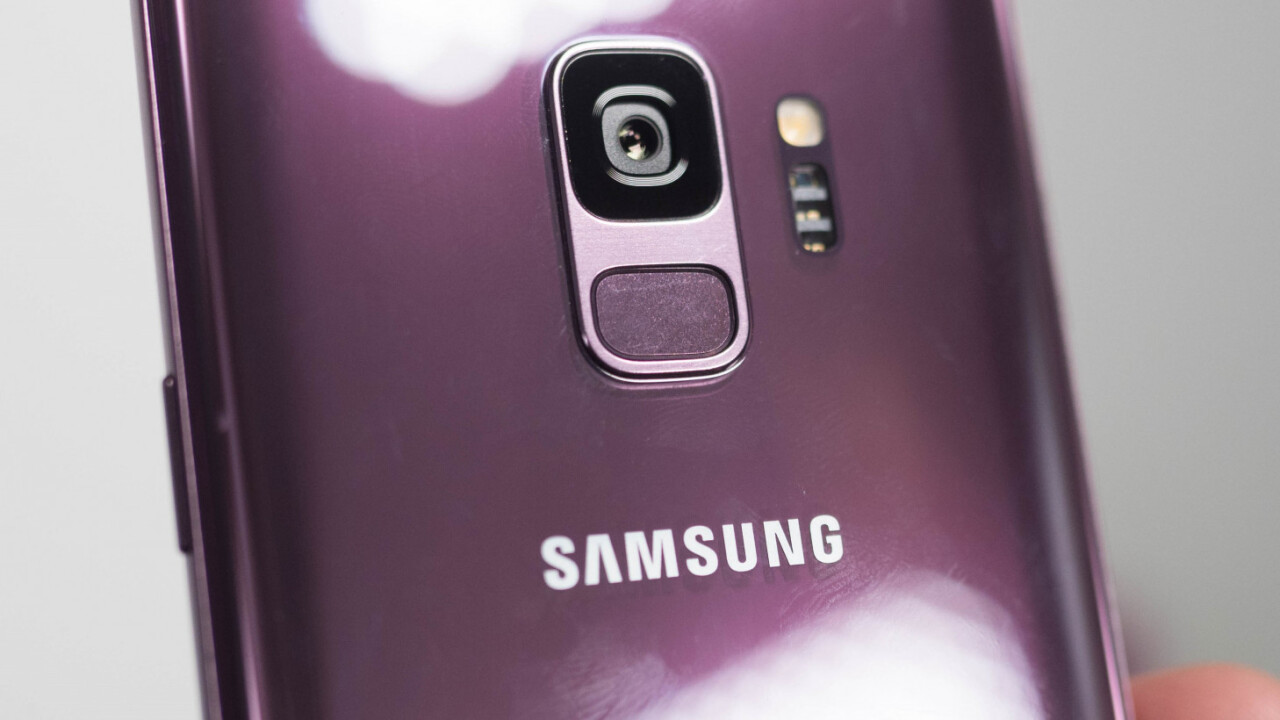 Samsung Galaxy S9: Our first photos with the new camera