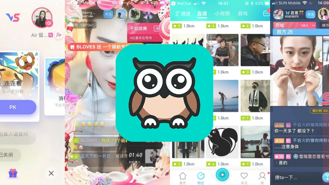 The hidden world of Chinese livestreaming app Inke