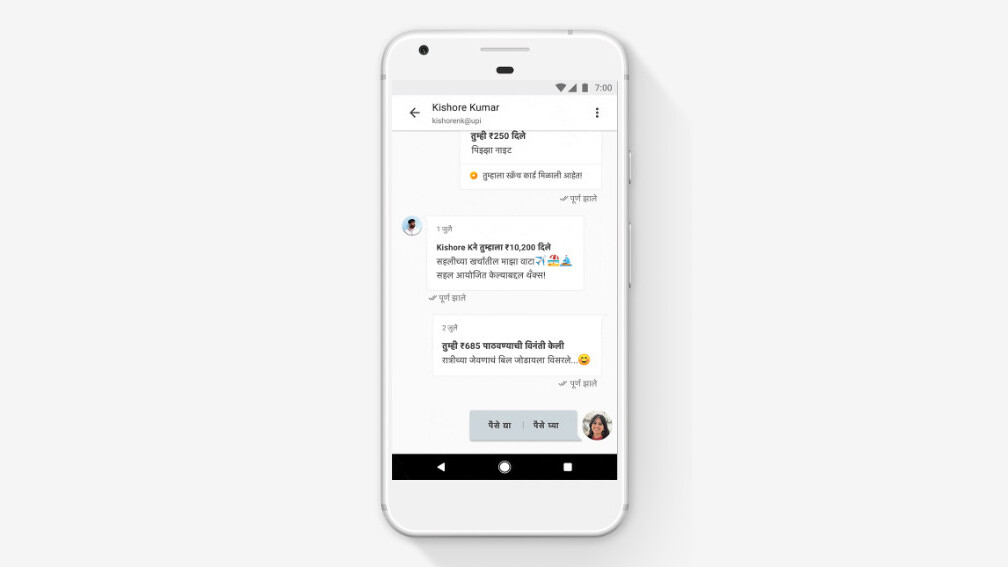 Google Tez rivals WhatsApp and Paytm with messaging features in India