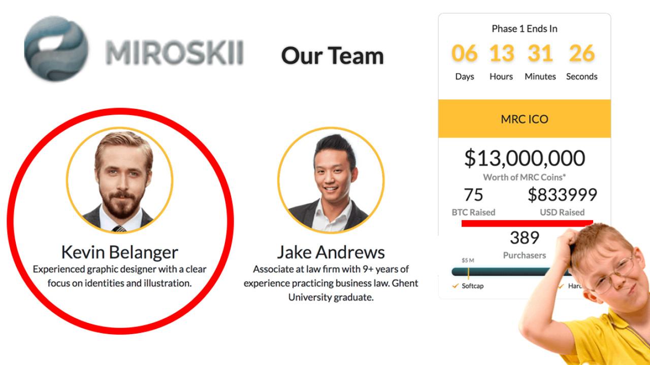 Shady cryptocurrency touting Ryan Gosling as their designer raises $830K in ICO