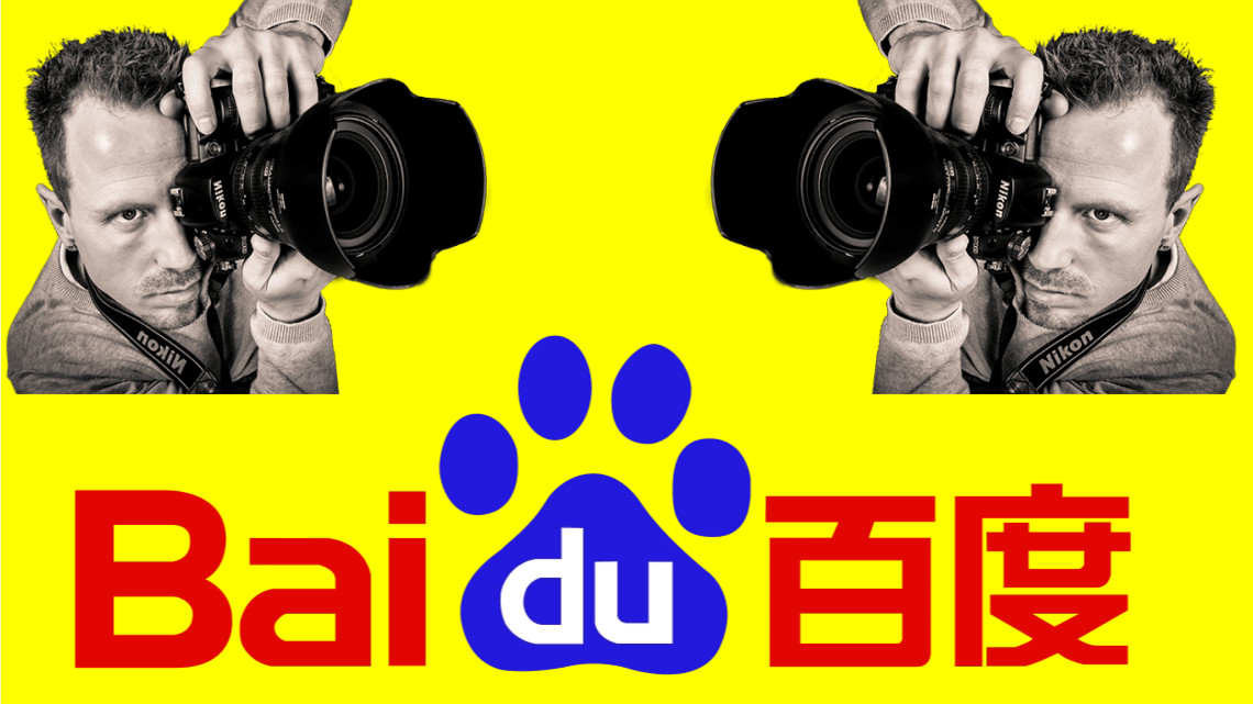 Baidu's new blockchain stock photo platform has no whitepaper