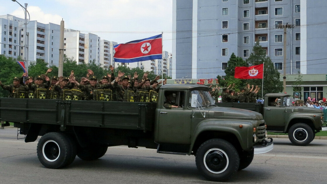 North Korea's willingness to temporarily suspend nuclear testing can be explained by geology