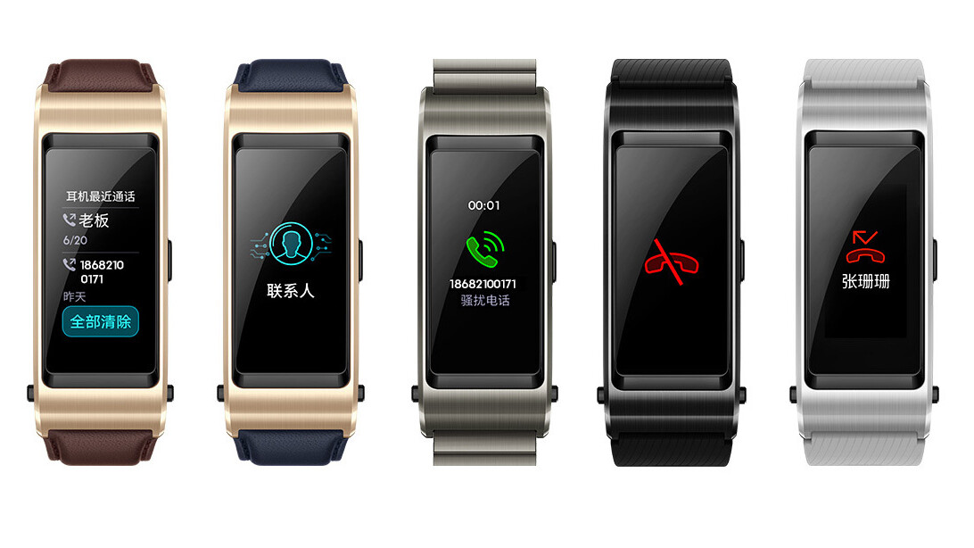 Huawei's quirky TalkBand B5 combines a fitness tracker with a pop-out bluetooth headset