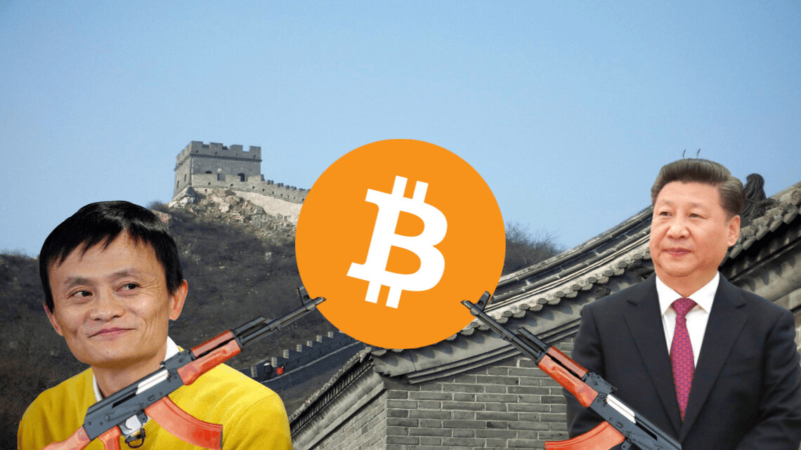 Baidu, Alibaba, and Tencent block cryptocurrency forums and trading in China's latest crackdowns
