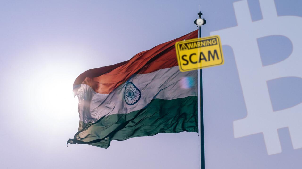 Менеджер банка Индии арестован в криптовалюте схемы Понзи разгон