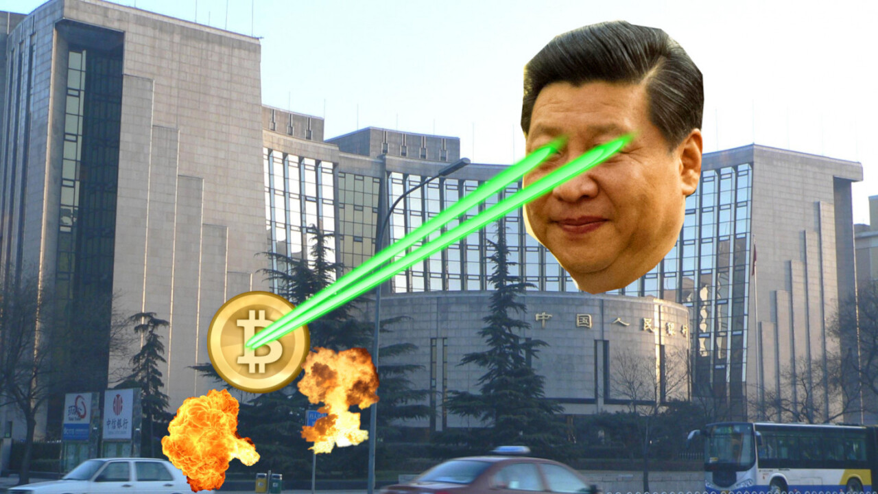 China wants to destroy 'wasteful' Bitcoin mining