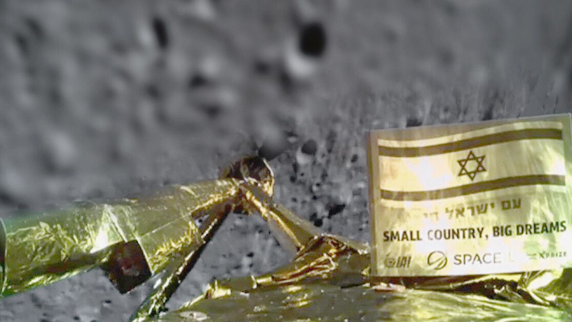 Here's why Israel's first moon landing ended in an awesome crash