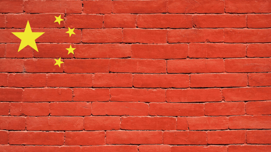 This tool lets you check if a website is blocked in China