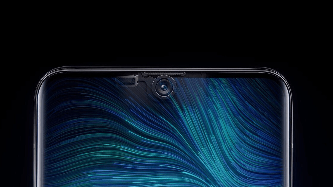 Oppo reveals the world's first under-the-display selfie camera