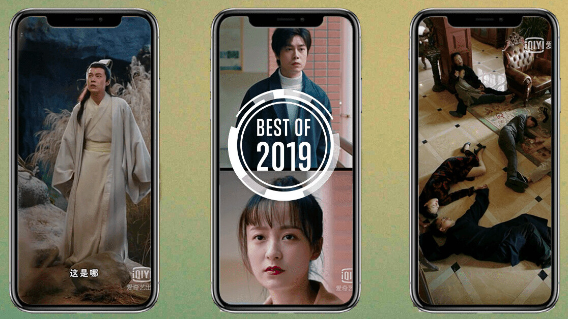 [Best of 2019] Chinese vertical dramas made for phone viewing show the future of mobile video
