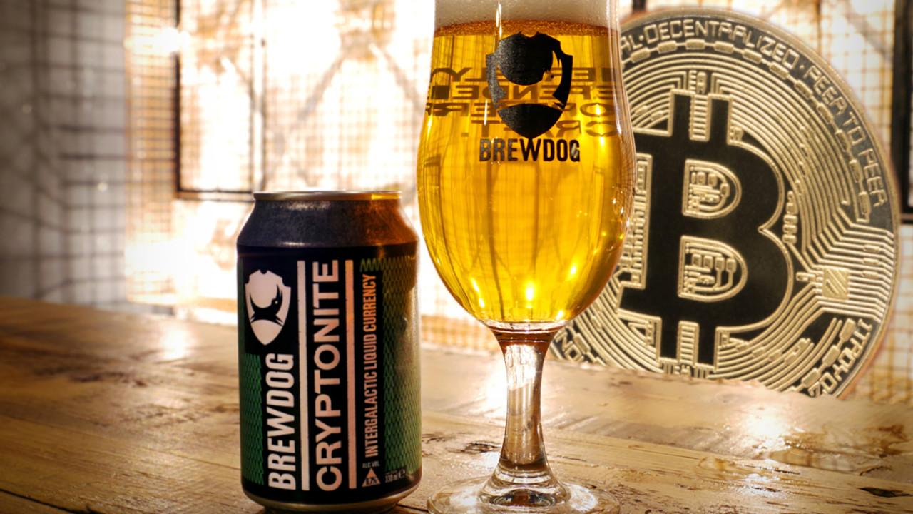 Теперь вы можете купить акции этой пивоварни, используя криптовалюту