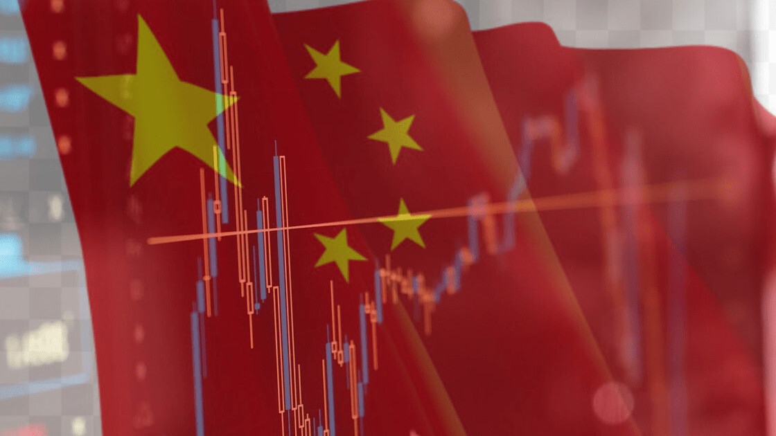Everything you need to know about China's new Nasdaq-style STAR Market