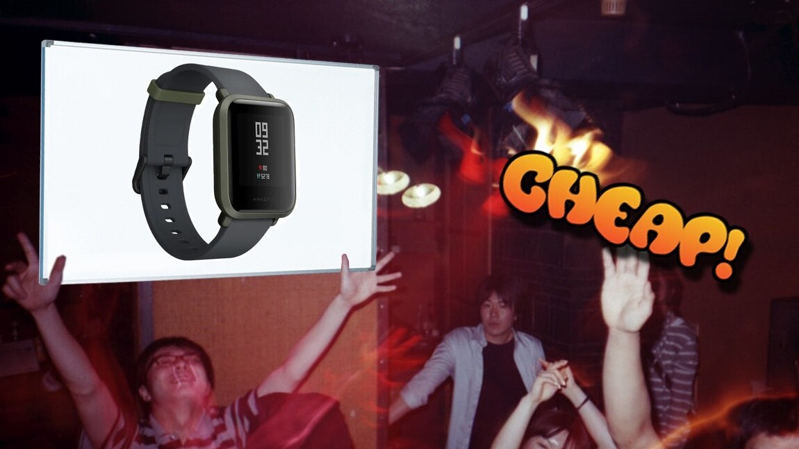 CHEAP: Fat burning festival commence! Get the Xiaomi AMAZEFIT watch for $63