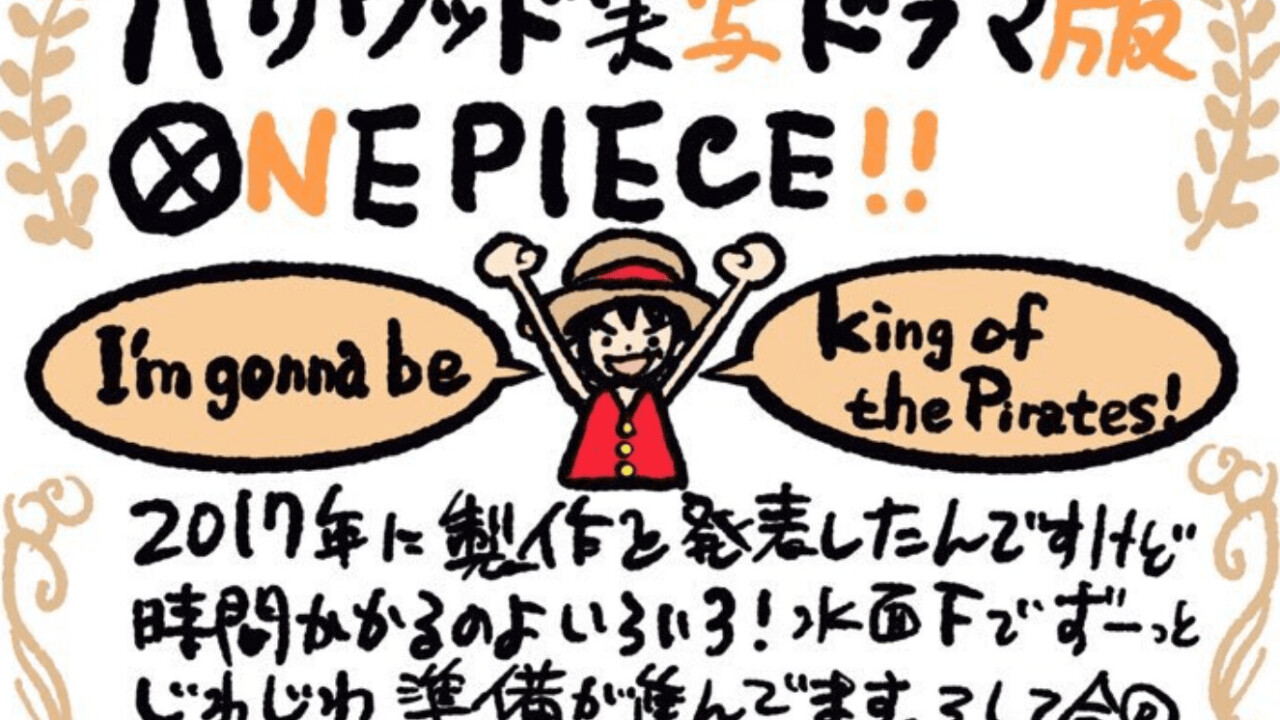 Netflix is turning One Piece into a live-action series and I'm worried