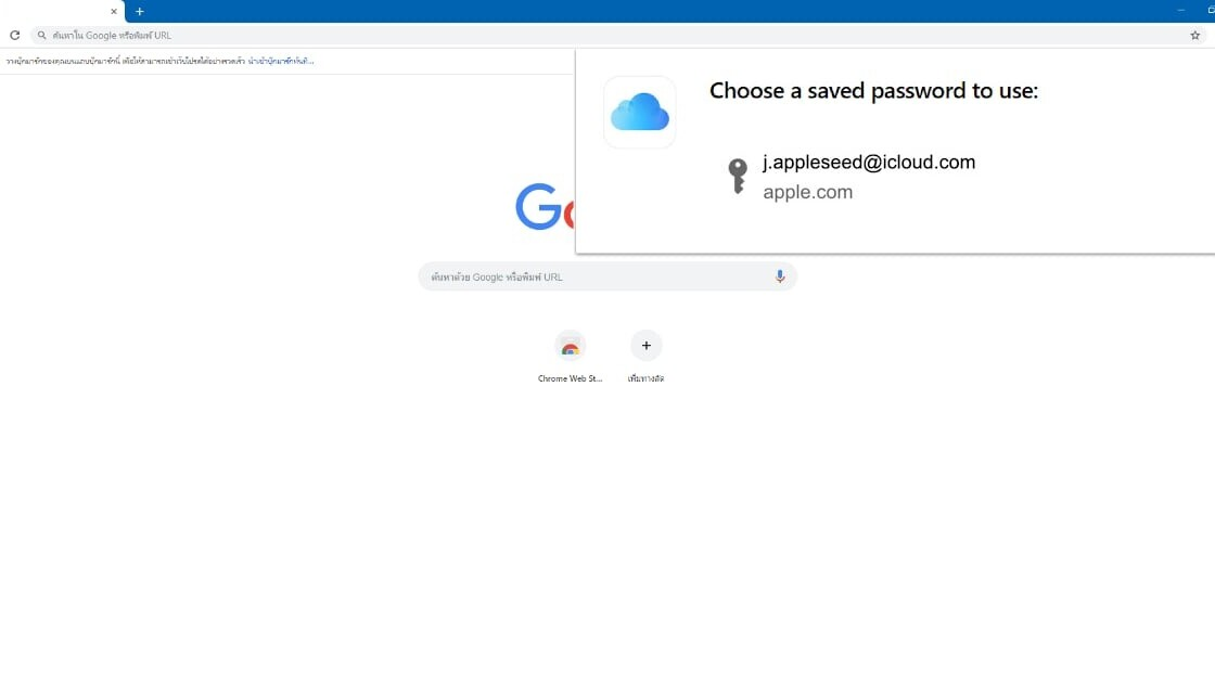 How to use Apple's Keychain password manager in Google Chrome