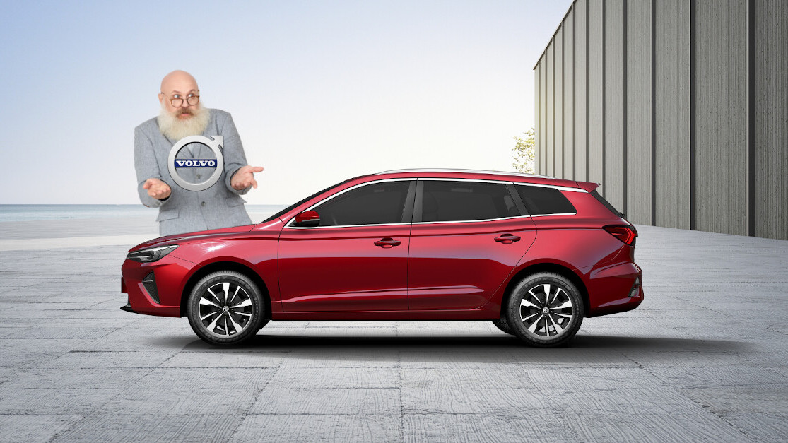Wake up Volvo, MG already made the world's first electric station wagon