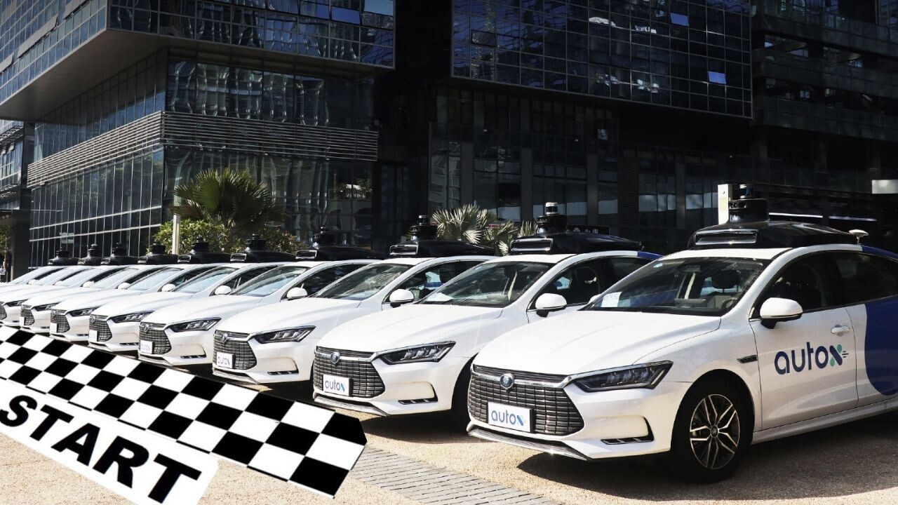 Robotaxi race heats up in China: AutoX unveils 'superior' upgrade