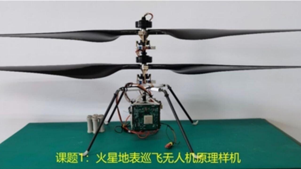 China's prototype Mars helicopter looks strikingly familiar…