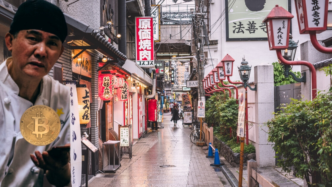 japanese regulators raid cryptocurrency exchange coincheck