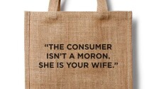 The consumer isn't a moron Featured Image