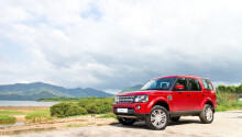 Dear Land Rover, getting into the smartphone business is a terrible idea Featured Image
