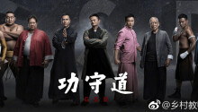 Alibaba's Jack Ma stars in kung fu movie because he's awesome